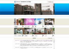 東邦大学/医学部生化学講座公式WEBサイト http://tohobiochemi.jp/