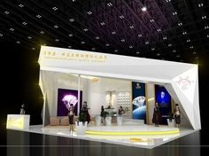 Area: Render scene with and Vray Exhibition Stall Design, Exhibition Stands, Exhibit Design, Exhibition Booth, Stand Design, Booth Design, Set Design, 3d Projects, Showroom