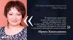 Как может быть легко, когда ВСЕ и ВСЁ знают о тебе http://www.yburlan.ru/results/review15185