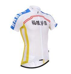 Boys' Cycling Jerseys - Yowamushi Pedal Mens Pro Team Breathable Short Sleeve Cycling Jersey HAKOGAKU ** Read more at the image link.
