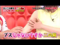 【超簡単】【ダイエット】二の腕を細くする方法 - YouTube