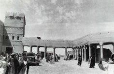 ممر المالية الذي يربط قصر الحكم بقصر الضيافة1362هـ/1943م
