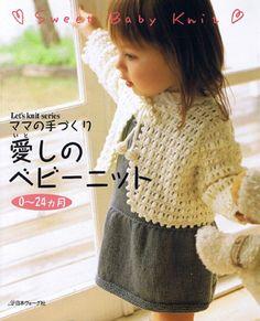 La biblioteca de manualidades: crochet