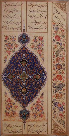 Ornamental page from Nezamis Khamseh, 1431.