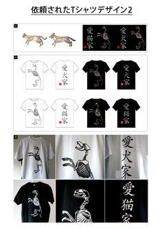 t-shirts design 2
