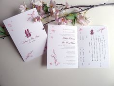 Items similar to Cherry Blossoms Folded Wedding Invitations with RSVP Postcard on Etsy Chinese Wedding Invitation Card, Wedding Party Invites, Creative Wedding Invitations, Wedding Invitation Design, Wedding Stationery, Wedding Cards, Party Invitations, Cherry Blossom Wedding, Cherry Blossoms