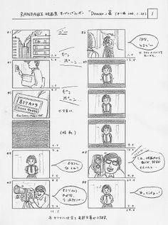 Bw Storyboardz On Behance  Storyboard    Storyboard