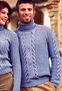 Серо-голубой мужской свитер с ирландскими узорами, от итальянских дизайнеров. Вязание спицами
