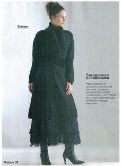 Чёрное пальто. Обсуждение на LiveInternet - Российский Сервис Онлайн-Дневников