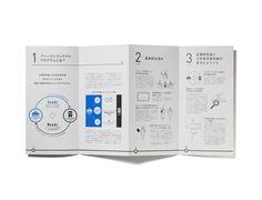 K-CONNEX ファーストコンタクトプログラム : Marble.co Brochure Folds, Brochure Layout, Brochure Design, Branding Design, Leaflet Layout, Booklet Layout, Leaflet Design, Pamphlet Design, Booklet Design