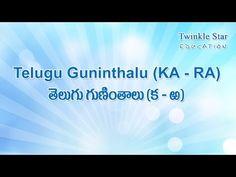 Learn Telugu Guninthalu (KA - RA/Bandi Ra/Routhi) - Balasiksha  Nursery Rhymes