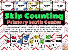 Apple Themed Skip Counting Primary Math Center from Notveryfancy on TeachersNotebook.com (43 pages)  - Students discover number patterns with this apple themed skip counting primary math center. Student practice skip counting by 2s, 3s, 4s, 5s, and 10s. Each set has differentiated recording sheets. $