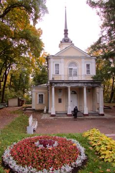 Catherine's Rococo Palace - East side chapel. Екатерининский дворец, Tsarskoye Selo (Pushkin), St. Petersburg, Russia. 2013