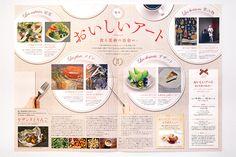 YokosukaMuseum_Corridart14