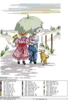"AOY - ""Sharing the Parasol"" + grille"