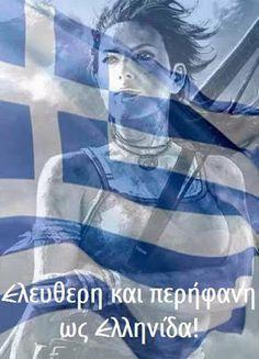 Αντιγραφάκιας: Γιατί η Ελλάδα όλη, πρέπει να γίνει... ΩΡΑΙΟΚΑΣΤΡΟ...