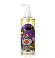 Mizon King's Berry Cleansing Oil - Facial Cleansing Oil & Makeup Remover Face Wash, Oil Moisturizer for Dry or Oily Skin, Oil Cleanser for All Skin Types, Skin Soothing, Natural Plant Oils Facial Cleanser, Moisturizer, Korean Beauty Routine, Peach And Lily, Oil Uses, Cleansing Oil, Eye Makeup Tips, Makeup Remover, Beauty Skin