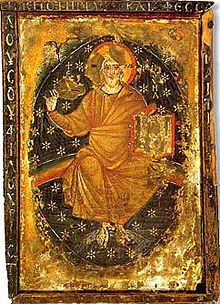 Image result for st. catherine's monastery icons