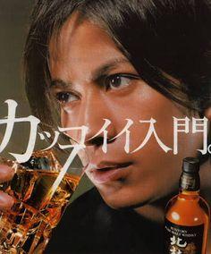 酒 広告 - Google 検索