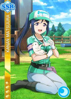 School Idol Tomodachi - Cards Album: #1164 Matsuura Kanan SSR