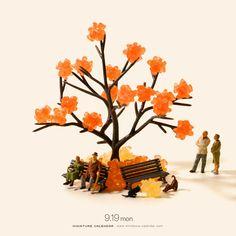 見て!コンペイトウの気だよ 夢みたいな あまーーーーい木だよ。Maple