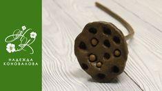 Коробочка лотоса из зефирного фоамирана