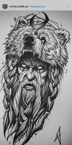Tattoo Drawings For Men Forearm B Tattoo, Norse Tattoo, Lion Tattoo, Viking Tattoo Sleeve, Viking Tattoo Symbol, Armor Tattoo, Samoan Tattoo, Tattoo Black, Polynesian Tattoos