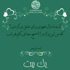 محمد علی بهمنی ●