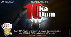 KhelPlay Rummy - Google+Every 10th Player who logs in and plays a Cash game daily will get Rs. 25 Free Cash daily.>>/bit.ly/10-Ka-Dum-rummy<< #PlayRummy   #Rummy