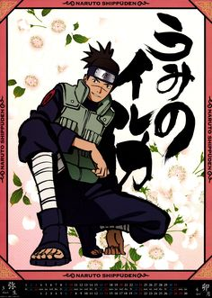 Tags: Calendar (Source), NARUTO, Scan, Umino Iruka, Official Art, Calendar 2013