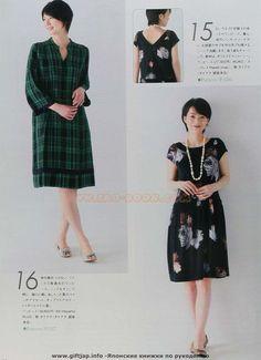 giftjap.info - Интернет-магазин | Japanese book and magazine handicrafts - MRS STYLE BOOK 2009/04