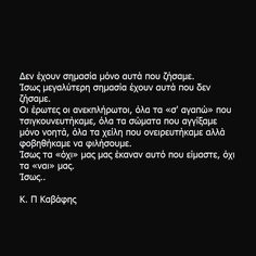 Amazing Quotes, Love Quotes, Something To Remember, Greek Quotes, Short Quotes, Food For Thought, Philosophy, Qoutes, Literature