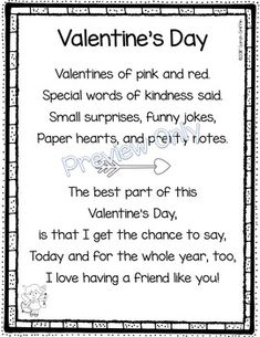 Valentines Day | poem for kids | friendship poem | printable | poem of the week | poetry notebook | kindergarten | 1st grade | 2nd grade