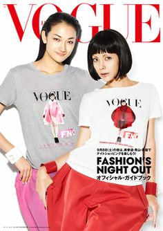 Ai and Anna. Vogue Japan, Fashion Night, Music Bands, Cover Photos, Supermodels, Cute Girls, Fashion Models, Night Out, Graphic Sweatshirt