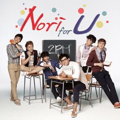 2PM - Nori for U  #2pm
