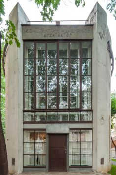 Gallery of The Architecture of Konstantin Melnikov in Pictures - 4