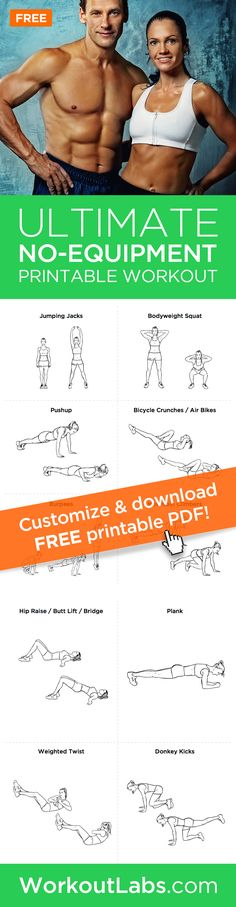 Ultimate At-Home No Equipment Workout Plan – Need a good full-body home-based workout that doesn't require gym equipment? Try this intense two-page bodyweight workout that you can do anywhere!