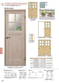 ユダ木工株式会社   木製ドアのカタログVOL.36B   カタログビュー