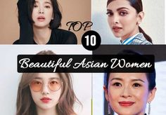 Top 10 Beautiful Asian Women Home Remedies For Rashes, My Fair Princess, Black Women Celebrities, Song Images, Victoria Song, Health And Fitness Magazine, Im Yoona, Popular Actresses, Yoga Workouts