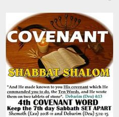 His seal upon His own Sabbath Rest, Sabbath Day, Happy Sabbath Quotes, 4th Commandment, Messianic Judaism, Israel Today, 12 Tribes Of Israel, Sweet Lord