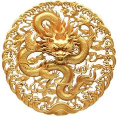 Photo Chinese Culture, Chinese Art, Art Sculpture, Sculptures, Jing Y Jang, Chinese Dragon Drawing, 3d Templates, Dragons, Dragon Illustration