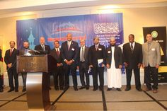 Muslim Brotherhood Political Party formed in US to Establish Sharia   What will it take for America to notice...?