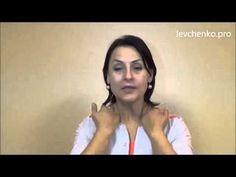 Девятое занятие тренинга Гимнастика для лица с Маргаритой Левченко
