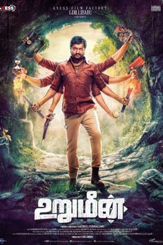 Director: Sakthivel Perumalsamy Writer: Sakthivel Perumalsamy Stars: Bobby Simha, Kalaiyarasan, Reshmi Menon Genres: Action | Fantasy | Thriller A betraying friend gets a cold blooded revenge in his subsequent birth.Urumeen (2015) Watch Tamil Movie ,Urumeen (2015) Free Tamil Movie ,Urumeen…Read more →