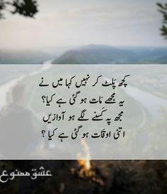 Aisa h kya. Urdu Poetry Romantic, Love Poetry Urdu, Poetry Quotes, Deep Words, True Words, Urdu Quotes Images, Qoutes, Best Poetry Ever, Urdu Poetry Ghalib