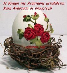 Christmas Art, Christmas Bulbs, Carved Eggs, Easter Colors, Egg Art, Egg Shape, Rose Cottage, Egg Decorating, Vintage Easter