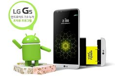 LG to release Android Nougat 7.0 update for LG G5 in November
