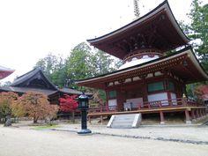 Hidashi-dou