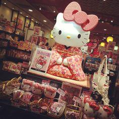 ハローキティ ジャパン 羽田空港店 / Hello Kitty Japan - Haneda Airport