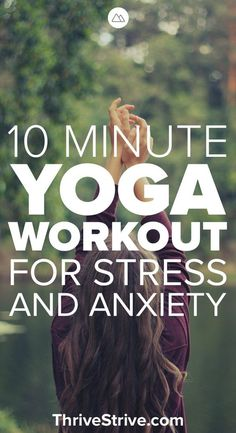 Yoga is great for stress and anxiety. In this 10-minute yoga workout you will learn moves to help get rid of stress, improve flexibility, and remove anxiety.   #yoga Sherman Financial Group